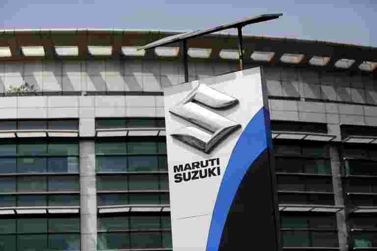 Maruti Suzuki Q3净利润增长24%至1,941亿卢比,利润失望
